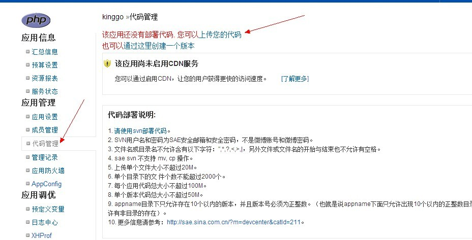 新浪云主机安装 wordpress FOR //kinggoo.com