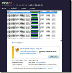 Windows不能成功安装KB2676562更新-解决 for //kinggoo.com