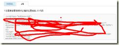 添加微博评论框,首次既可以AT关联账号 http://kinggoo.com